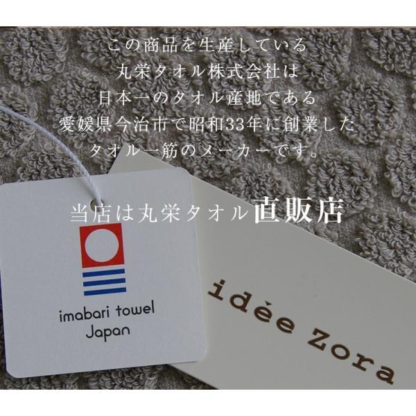 今治タオル バスタオル idee Zora イデゾラ ナチュラルタイム ドットバスタオル ギフト おしゃれ 日本製 今治タオル認定 北欧|maruei-towel|06