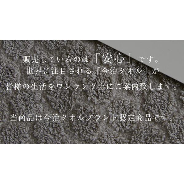 今治タオル バスタオル idee Zora イデゾラ ナチュラルタイム ドットバスタオル ギフト おしゃれ 日本製 今治タオル認定 北欧|maruei-towel|07