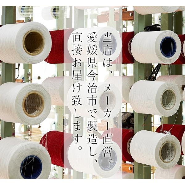 今治タオル バスタオル idee Zora イデゾラ ナチュラルタイム ドットバスタオル ギフト おしゃれ 日本製 今治タオル認定 北欧|maruei-towel|08