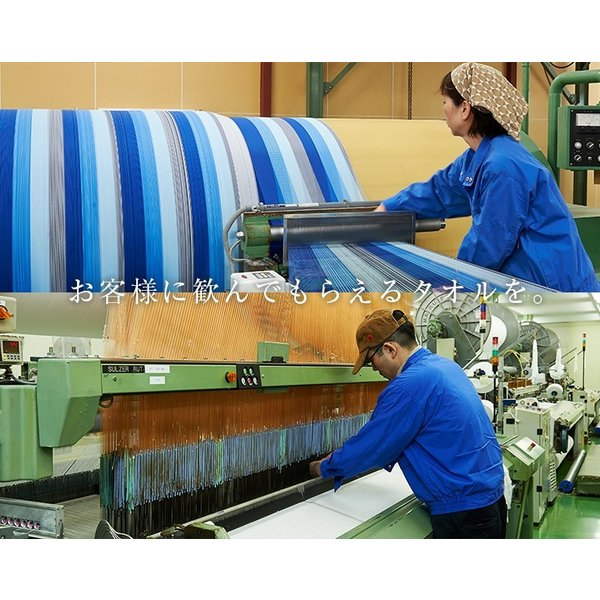 今治タオル バスタオル idee Zora イデゾラ ナチュラルタイム ドットバスタオル ギフト おしゃれ 日本製 今治タオル認定 北欧|maruei-towel|09