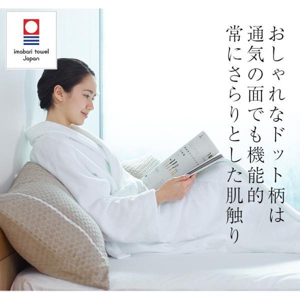 今治タオル ピローケース idee Zora イデゾラ ナチュラルタイム ドット ピロケース 枕カバー ギフト  国産 日本製|maruei-towel|02