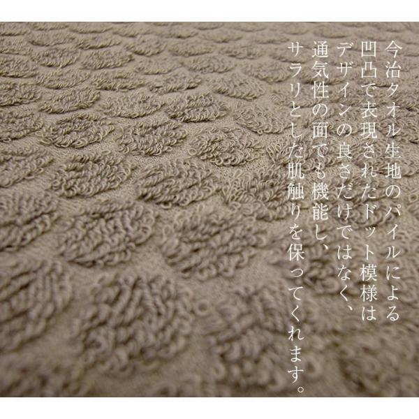 今治タオル タオルケット idee Zora イデゾラ ナチュラルタイム ドット タオルケット シングルサイズ ギフト 送料無料 ギフト  国産 日本製|maruei-towel|03