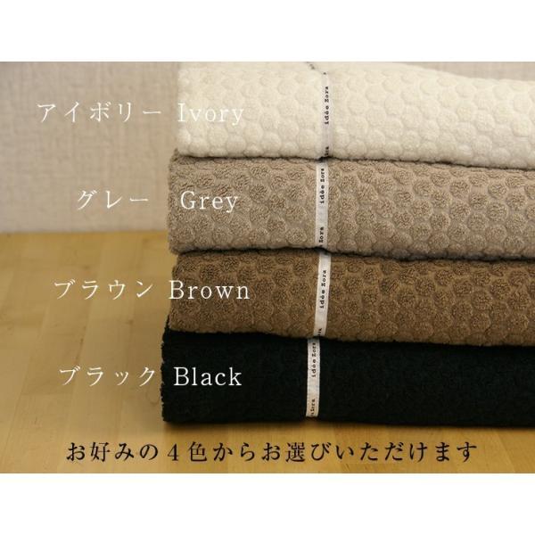 今治タオル タオルケット idee Zora イデゾラ ナチュラルタイム ドット タオルケット シングルサイズ ギフト 送料無料 ギフト  国産 日本製|maruei-towel|05