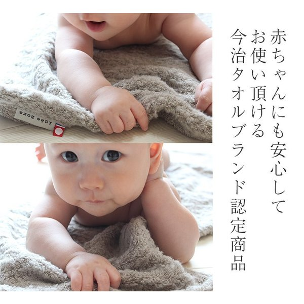 今治タオル バスタオル idee Zora イデゾラ ナチュラルタイム もこもこバスタオル ギフト おしゃれ 日本製 今治タオル認定 国産|maruei-towel|04