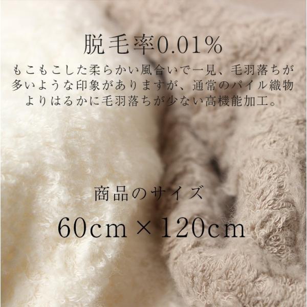 今治タオル バスタオル idee Zora イデゾラ ナチュラルタイム もこもこバスタオル ギフト おしゃれ 日本製 今治タオル認定 国産|maruei-towel|05
