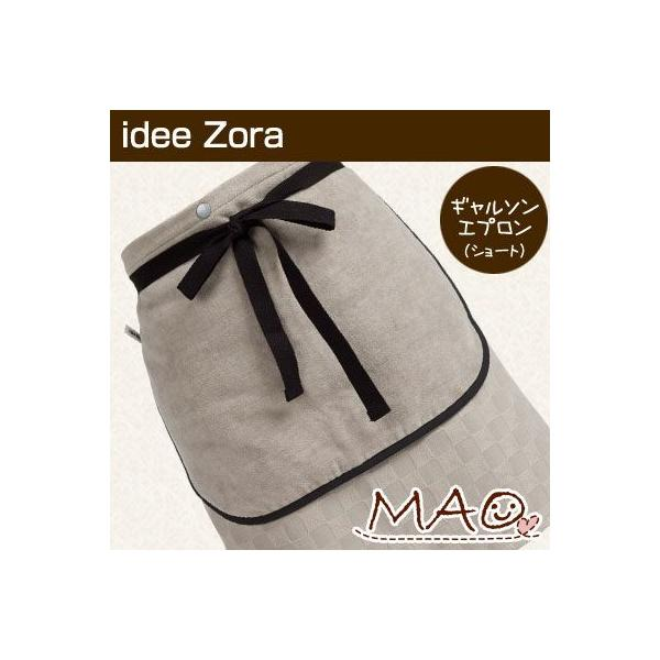 今治タオルエプロン idee Zora イデゾラ ナチュラルタイム パイル ギャルソンエプロン(ショート) 日本製 ギフト オーバースカート パイル|maruei-towel