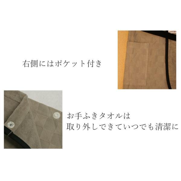 今治タオルエプロン idee Zora イデゾラ ナチュラルタイム パイル ギャルソンエプロン(ショート) 日本製 ギフト オーバースカート パイル|maruei-towel|03