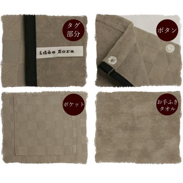 今治タオルエプロン idee Zora イデゾラ ナチュラルタイム パイル ギャルソンエプロン(ショート) 日本製 ギフト オーバースカート パイル|maruei-towel|04