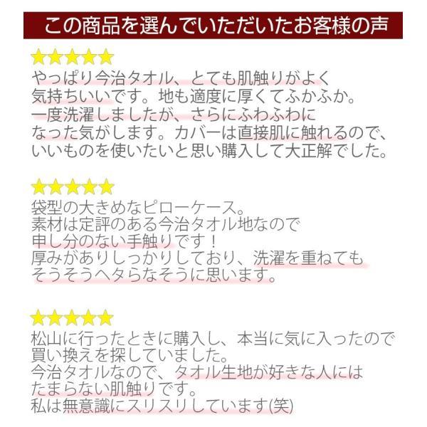 今治タオル 枕カバー  idee Zora イデゾラ ナチュラルタイム パイル ピロケース ピローケース ギフト  国産 日本製 maruei-towel 02