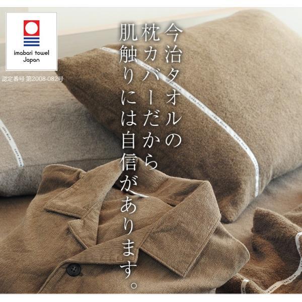 今治タオル 枕カバー  idee Zora イデゾラ ナチュラルタイム パイル ピロケース ピローケース ギフト  国産 日本製|maruei-towel|03