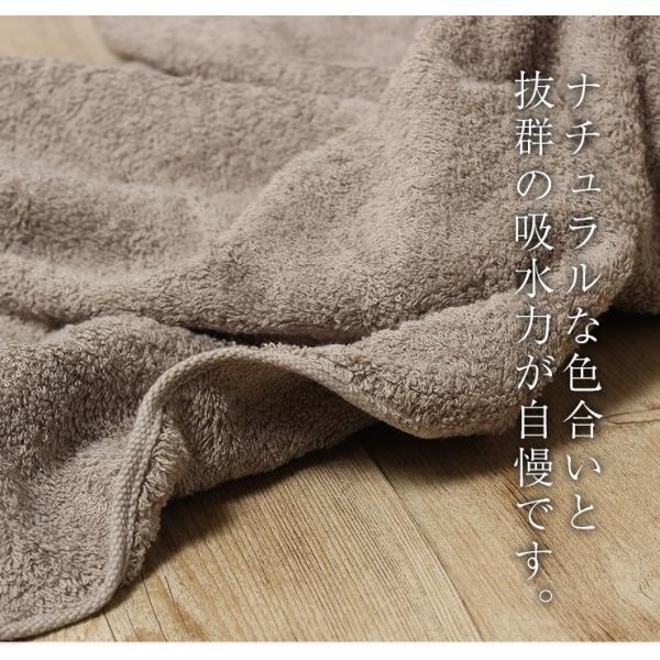 今治タオル バスタオル idee Zora イデゾラ ナチュラルタイム パイルバスタオル ギフト おしゃれ ふわふわ ギフト|maruei-towel|03