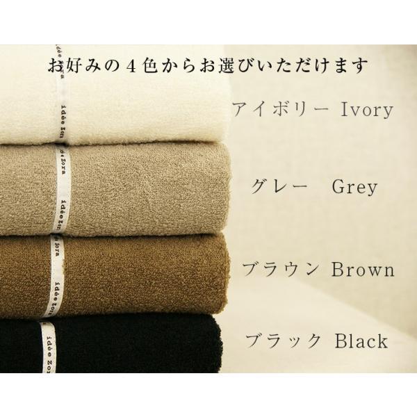今治タオル タオルケット idee Zora イデゾラ ナチュラルタイム パイル タオルケット シングルサイズ ギフト  ギフト  国産 日本製|maruei-towel|05