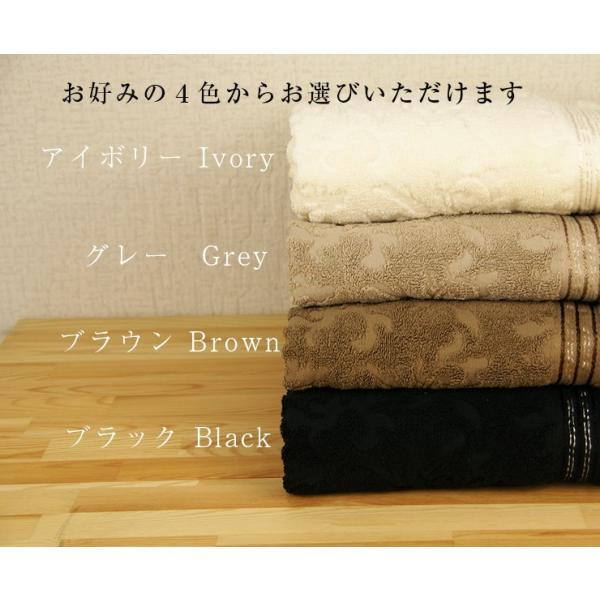 今治タオル タオルケット idee Zora イデゾラ ボタニカル タオルケット ダブルサイズ 綿  ジャガード織り 送料無料 ギフト  国産 日本製|maruei-towel|05
