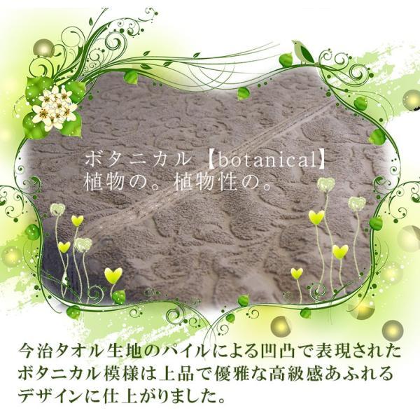 今治タオルの枕カバー idee Zora イデゾラ ボタニカル ピロケース ピローケース ギフト  国産 日本製|maruei-towel|03