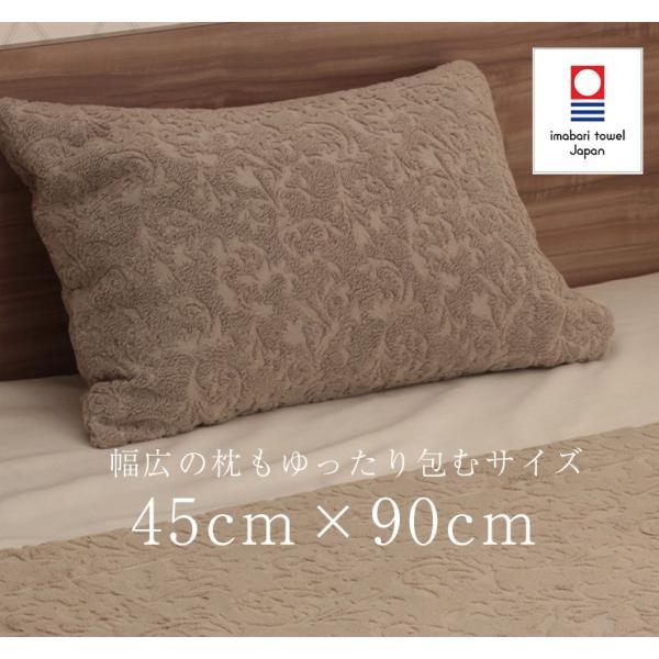 今治タオルの枕カバー idee Zora イデゾラ ボタニカル ピロケース ピローケース ギフト  国産 日本製|maruei-towel|04