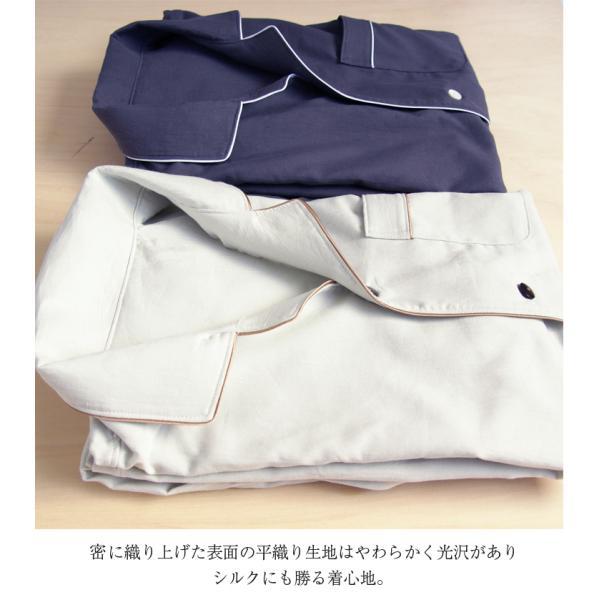 今治タオル イデゾラ プレミアム 半袖 パジャマ メンズ M・L・LL 3サイズ 2色 綿100% 送料無料(  コットン おしゃれ ギフト プレゼント) maruei-towel 03