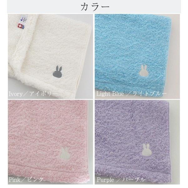 今治タオル×ミッフィー コラボ もこもこフード付バスタオル miffy (・x・) 綿 ギフト  国産 日本製 かわいい ディックブルーナ Dick Bruna|maruei-towel|04