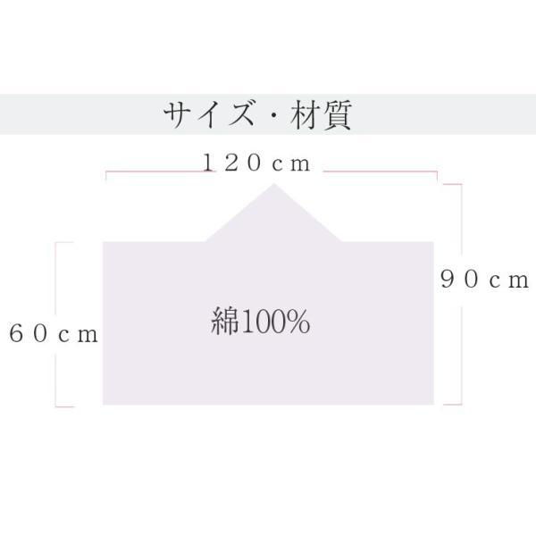 出産祝い 今治タオル ブランド認定  ミッフィー  フード付きバスタオル  (赤ちゃん 男の子 女の子 お祝い かわいい  おくるみ  日本製 綿100% miffy )|maruei-towel|05