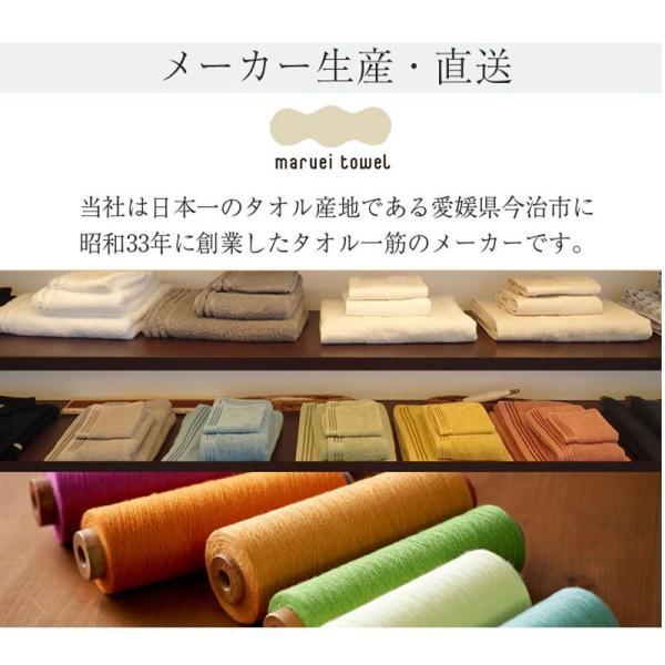 出産祝い 今治タオル ブランド認定  ミッフィー  フード付きバスタオル  (赤ちゃん 男の子 女の子 お祝い かわいい  おくるみ  日本製 綿100% miffy )|maruei-towel|06