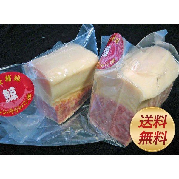 幻の白い鯨ベーコン最高級ヒゲクジラゆでウネス・ブロック 約900g☆ポン酢付き  (鯨肉特有のバレニン)