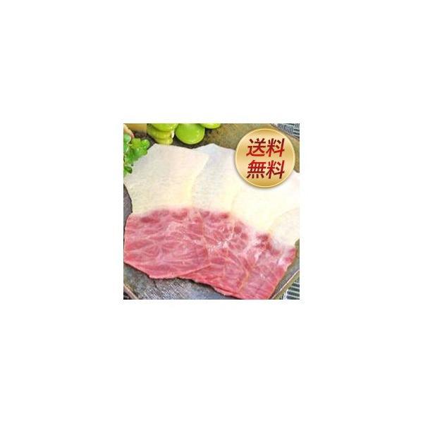幻の白い鯨ベーコン最高級ヒゲクジラゆでウネス約200gスライス☆ポン酢付き (鯨肉特有のバレニン)