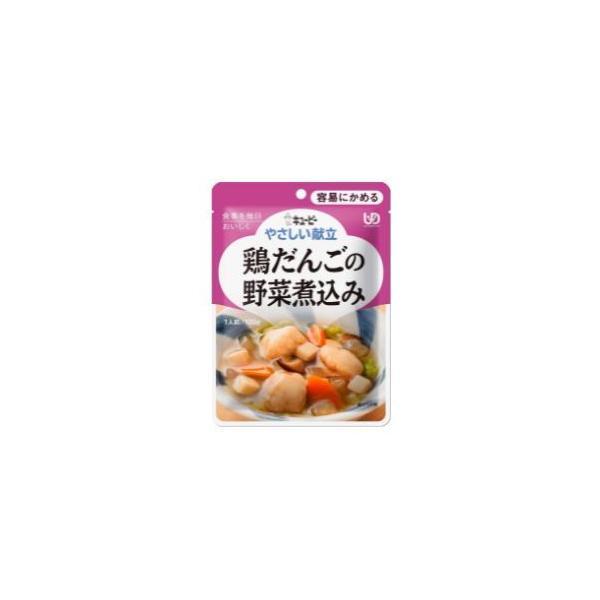 介護食 やさしい献立 区分1 鶏だんごの野菜煮込み 100g キューピー