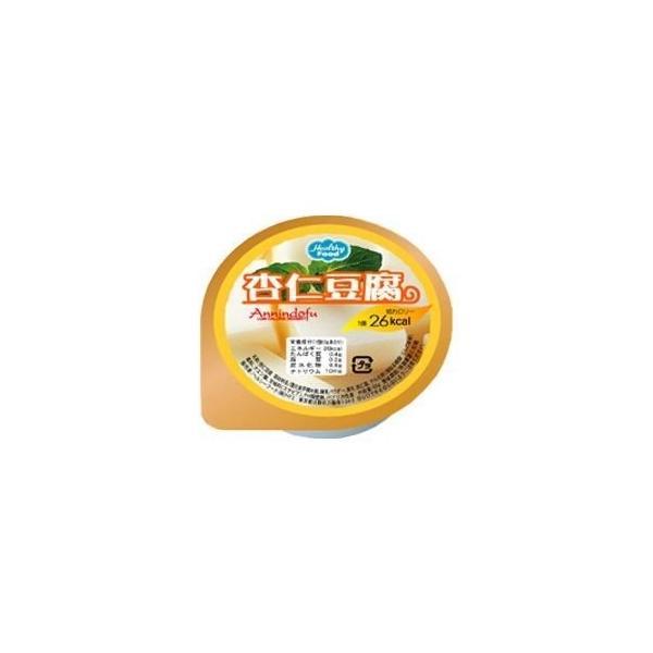 低カロリーデザート 杏仁豆腐 65g ヘルシーフード