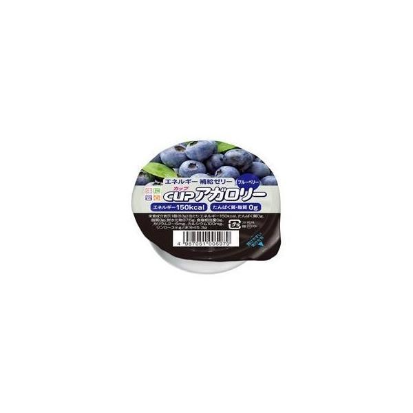 カップアガロリー ブルーベリー 83g キッセイ薬品工業