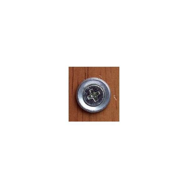 ビスキャップ用ワッシャ BH-12 Zワッシャー 100個入【階段 廊下 玄関 取付 介護 福祉 手摺 売れ筋】
