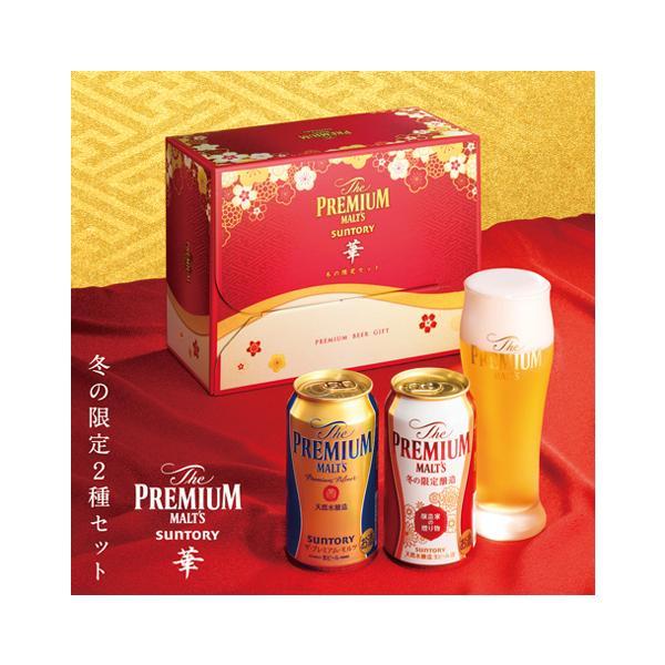 お歳暮 御歳暮 ビール beer ギフト プレゼント 飲み比べ 送料無料 一部地域除 サントリー プレミアムモルツ DD3P 華 セット 誕生日 プレミアム 年賀 醸造家 御祝|maruhiro2|05