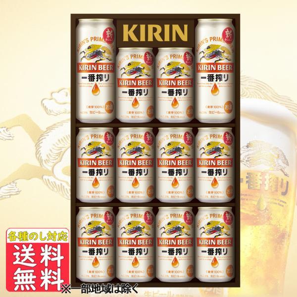 母の日ビールギフトプレゼントキリン一番搾りセットK-IS3(一部地域除く)