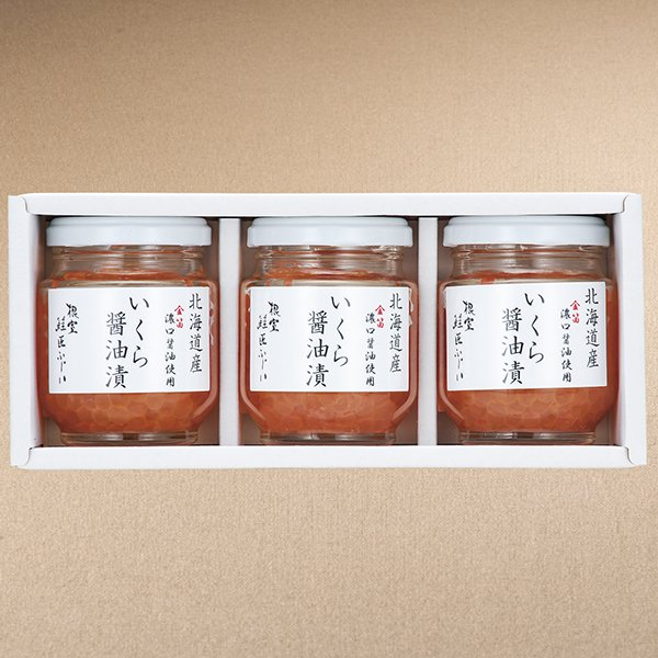 お中元 御中元 ギフト 鮭匠ふじい×笛木醤油 金笛醤油仕込みいくら醤油漬 産地直送商品