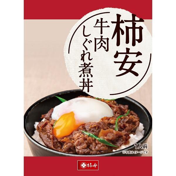 柿安 牛肉しぐれ煮丼の具