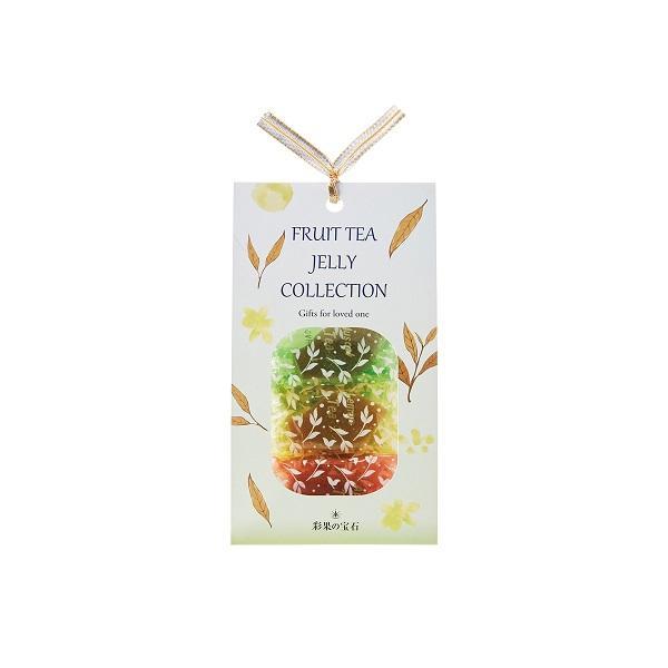 ギフト 贈り物 彩果の宝石 TC-5 紅茶ゼリー袋入
