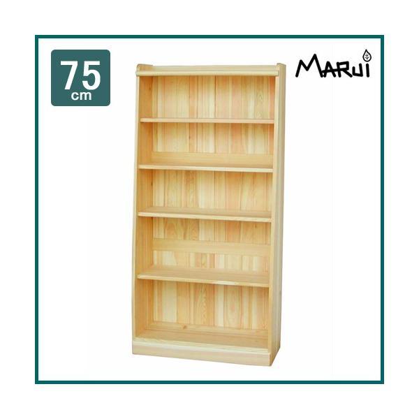 檜のシェルフ 本棚 おしゃれ 木製 ディスプレイラック 限定品 国産 厳選ヒノキ無垢 自然オイル塗料 日本製 完成品 送料無料