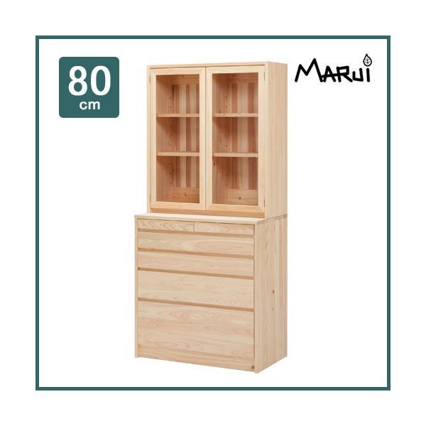 ひのきダイニングボード 引出しタイプ 食器棚 収納 国産ヒノキ無垢 天然木製 自然オイル塗料 地震対策 日本製 送料無料