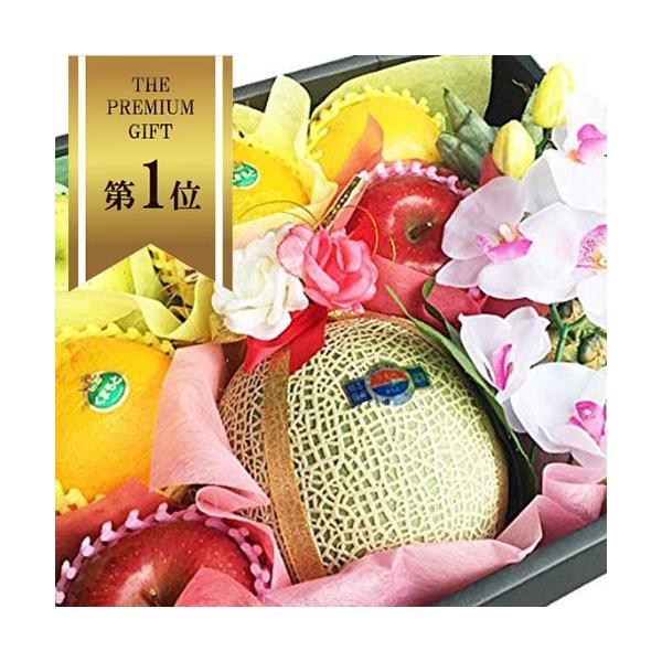 フルーツ詰め合わせ フルーツギフト 大セット お歳暮 お誕生日 お供え 贈答用|maruichi-kudamono