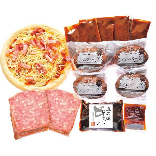 米久 美味選科 洋食福袋 お取り寄せ 惣菜 おかず 冷凍 代金引換不可