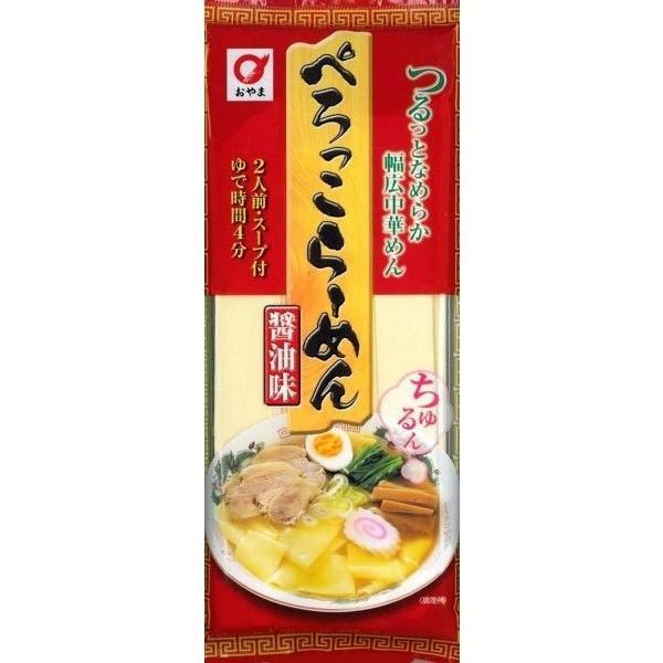 小山製麺 『ぺろっこらーめん』