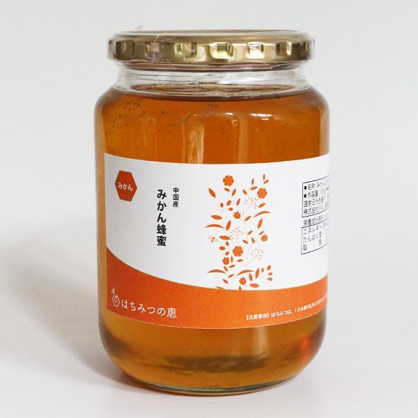 純粋みかんはちみつ 1000g(1kg) ハチミツ ハニー HONEY 蜂蜜 ミカン 蜜柑ハチミツ国内自社工場にて充填