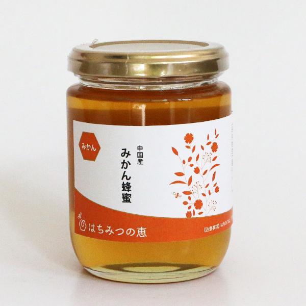 純粋みかんはちみつ 300g ハチミツ ハニー HONEY 蜂蜜 ミカン 蜜柑ハチミツ国内自社工場にて充填