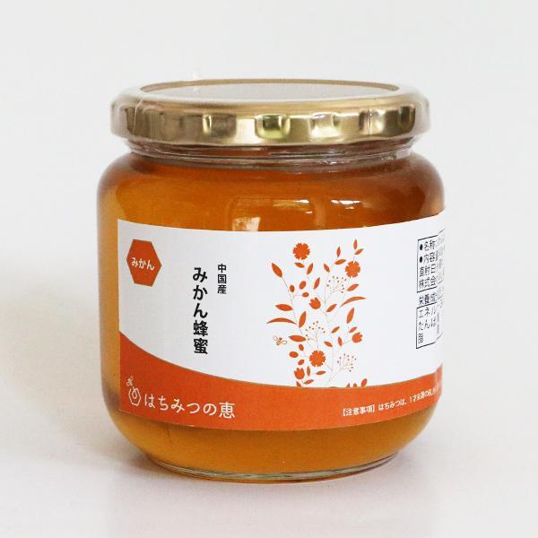 純粋みかんはちみつ 600g ハチミツ ハニー HONEY 蜂蜜 ミカン 蜜柑ハチミツ<国内自社工場にて充填