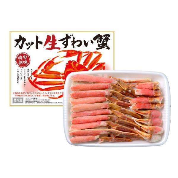 ズワイガニ カット生本ズワイ蟹 かに カニ 蟹 かに盛り1kg/総重量1.2kg[お歳暮/鍋/冷凍便/人気]|marukai|02