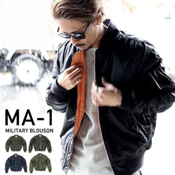 MA1/ジャケット/MA1/メンズ/ブランド/ブルゾン/ジャンパー/MA-1|marukawa7