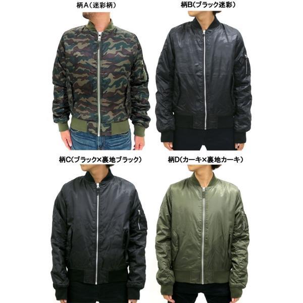 MA1/ジャケット/MA1/メンズ/ブランド/ブルゾン/ジャンパー/MA-1|marukawa7|04