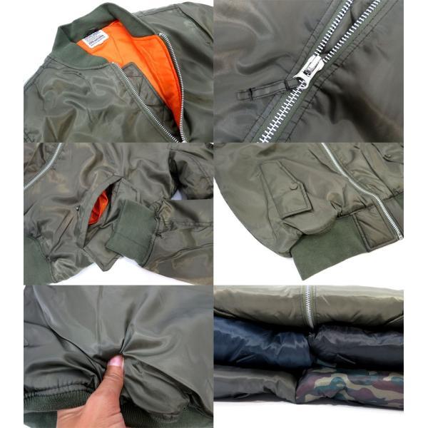 MA1/ジャケット/MA1/メンズ/ブランド/ブルゾン/ジャンパー/MA-1|marukawa7|05
