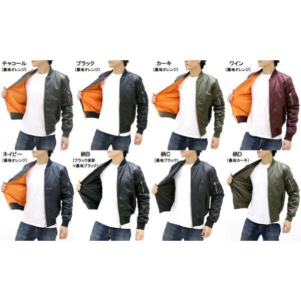 MA1/ジャケット/MA1/メンズ/ブランド/ブルゾン/ジャンパー/MA-1|marukawa7|06