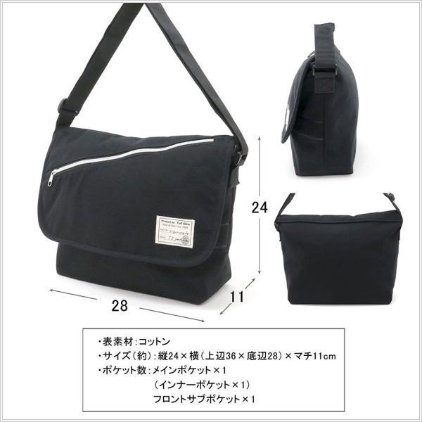 メッセンジャーバッグ メンズ ショルダーバッグ スウェットメッセンジャー スウェット素材 斜めがけ|marukawa7|08