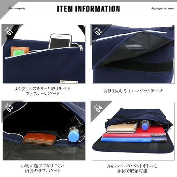 メッセンジャーバッグ メンズ ショルダーバッグ スウェットメッセンジャー スウェット素材 斜めがけ|marukawa7|09