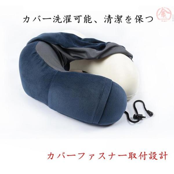 ネックピロー 首枕 低反発 人間工学 枕 まくら U型 携帯枕 ねつくピロー 便利グッズ 旅行 出張 飛行機 海外旅行 睡眠サポート ポイント消化 |marukinsyouten|14
